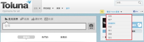 hk blog 2