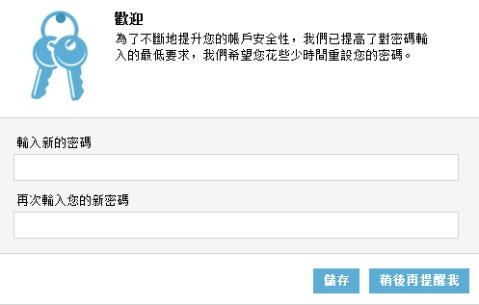 hk password