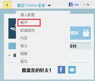 profile hk1
