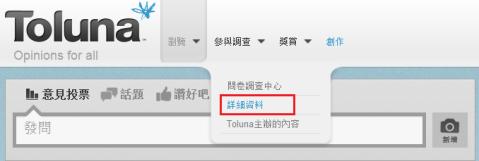 profile hk2