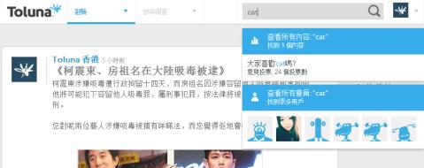 hk search1