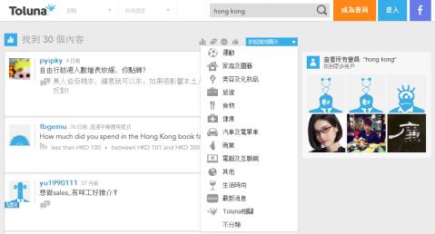 hk search2
