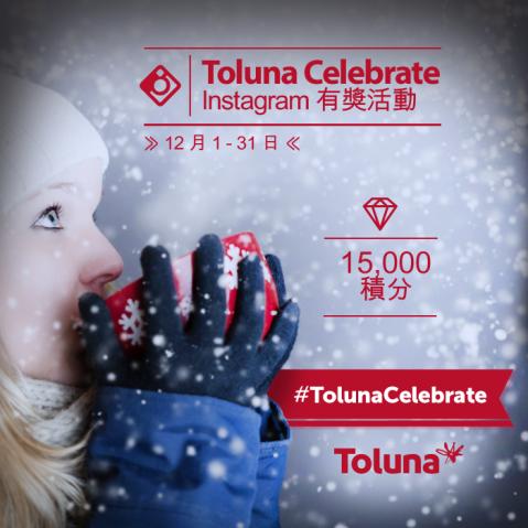 Instagram TolunaCelebrate_HK