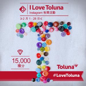Instagram TolunaLove_HK