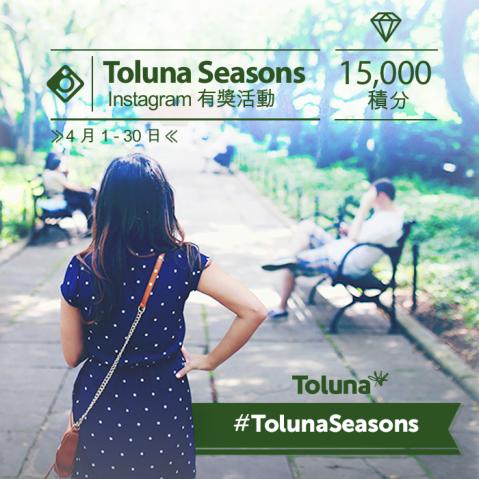 Instagram Toluna Seasons_HK