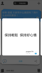 Screenshot_2015-11-30-10-53-46