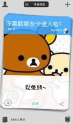 Screenshot_2015-11-30-10-54-09