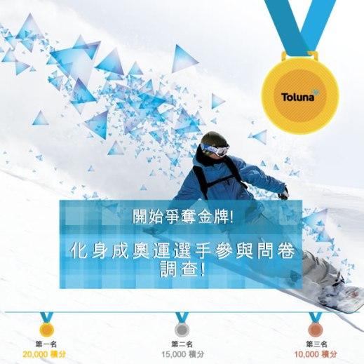 600_mid_HK