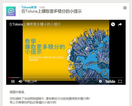 VideoFeature_HK