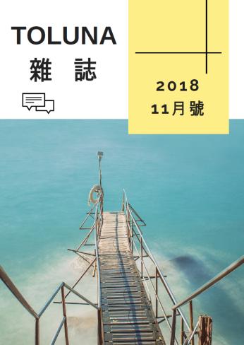 HK-Nov2018