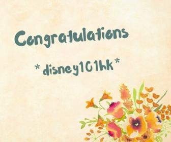 Congratulations (2)