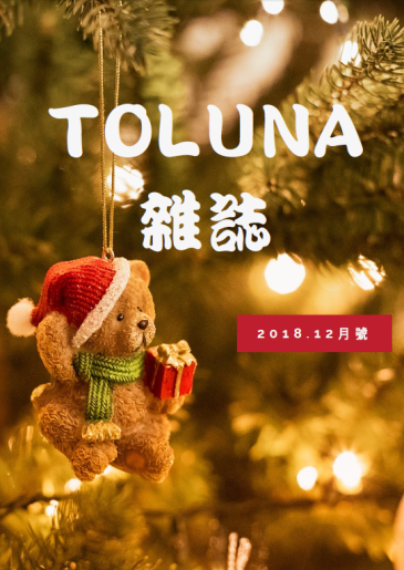 HK-Dec2018