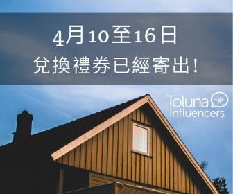 4月10至16日.jpg