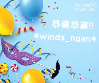 winds_ngan