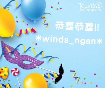 winds_ngan