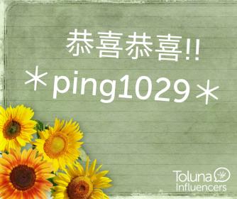 ping1029