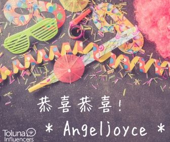 Angeljoyce
