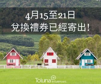 4月15至21日