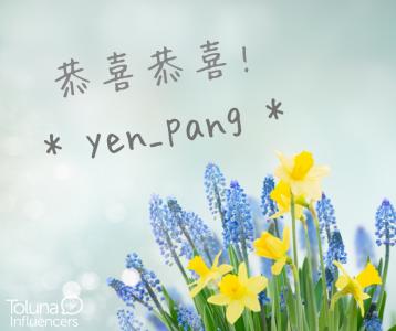 yen_pang