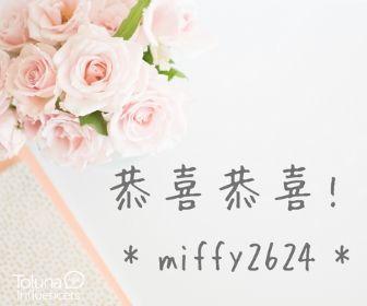 miffy2624