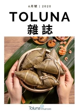 HKTW-Jun2020magazine-small