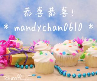 mandychan0610