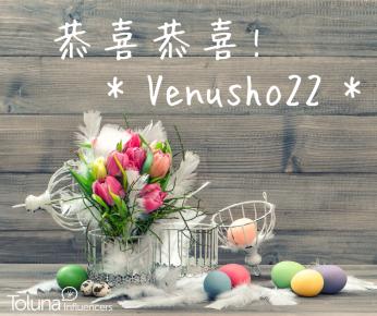 Venusho22